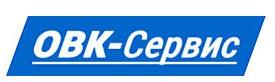 Интернет-магазин ОВК-Сервис